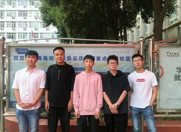 课工场郑州翔天信鸽大数据班开业典礼-小组6.jpg