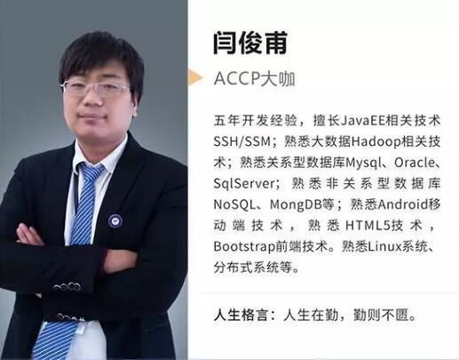 课工场郑州翔天信鸽老师.jpg