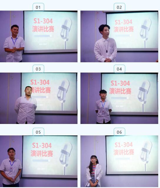 郑州翔天信鸽软件学院ACCP演讲比赛.jpg