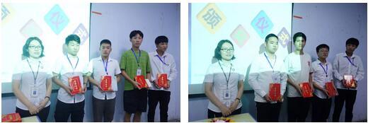 郑州翔天信鸽软件学院优秀学员.jpg
