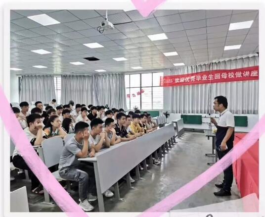 郑州翔天信鸽软件学院就业分享2.jpg