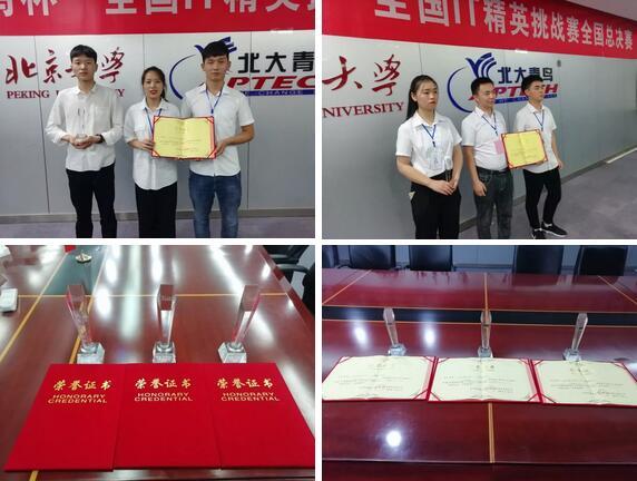 郑州北大青鸟翔天信鸽全国IT精英挑战赛2.jpg